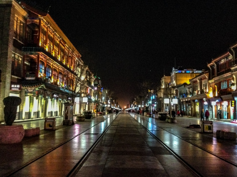 Qian Men Street Front Gate Beijing