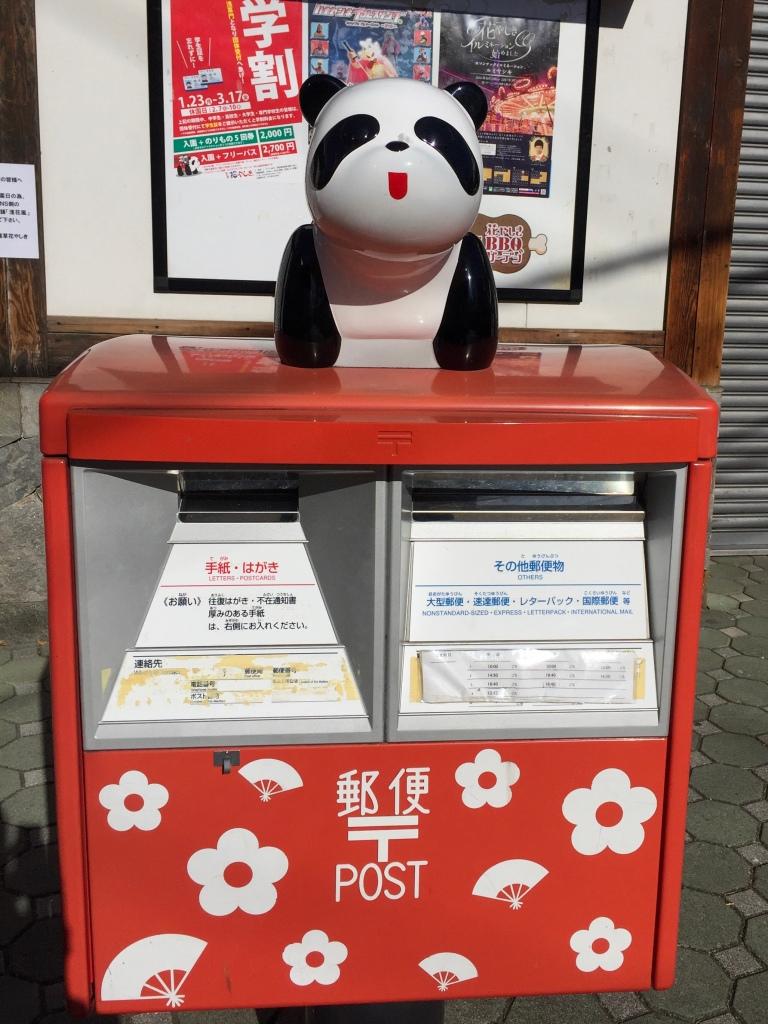 Japanese post box Asakusa