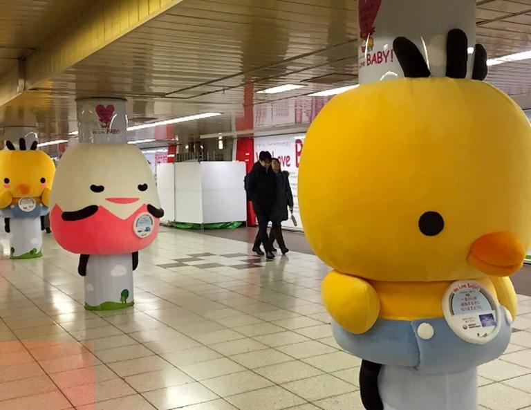 Tokyo Shinjuku Station